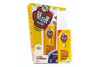 MOSKIGO IR3535 Bug Repellent Spray 80ml (1 pc)