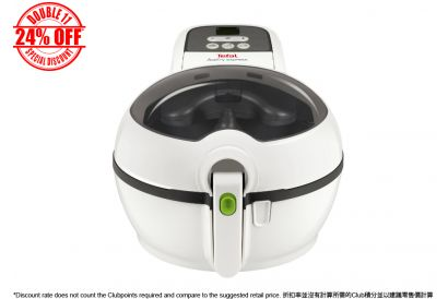 [11.11] Tefal Actifry Express Snacking (1 pc)