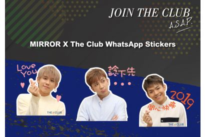 WhatsApp stickers from The Club feature the popular MIRROR boy band