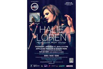 Ocean Park x Jazz World Live Series - Halie Loren Jazz Concert (A handling fee of HK$15 per ticket charged by The Club is included)