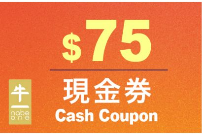 Nabe One $75 Cash Coupon (1pc)