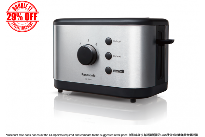 [11.11] Panasonic Toaster (NT-P400) (1 pc)