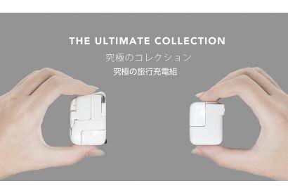 TOFU Portable International AC Travel Charger (1 pc)