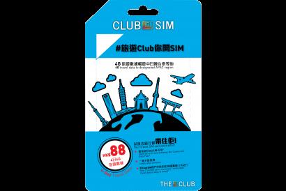 Travel Club SIM (1pc)