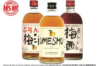 [11.11] Akashi Umeshu Series (1 set) - Uemshu w/ Blended Whisky x1 & Umeshu w/ Brandy x1 & Umeshu w/ Red Wine x1 (500ml/bottle)