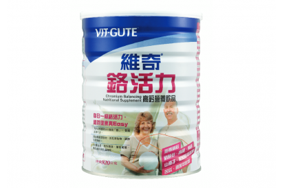Vit-gute Chromium Balancing Nutritional Supplement (3 Cans) [Free gift: 1 pc of Vitgute Blood glucose Monitoring System]
