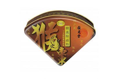 Wai Yuen Tong Hou Tsao Powder (2 Boxes)
