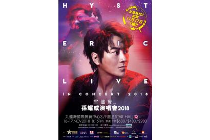 HYSTERIC Live in Concert 2018