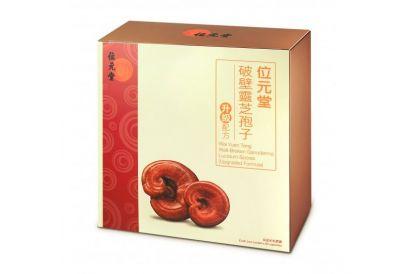 Wai Yuen Tong - Wall-Broken Ganoderma Lucidum Spores (Upgraded Formula) 60 Capsules (1pc)