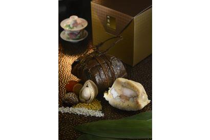 InterContinental Hong Kong Yan Toh Heen Whole Abalone Glutinous Rice Dumpling (1pc)