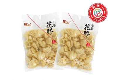 Yummy House Dried Fish Maw (454g) (2 packs)