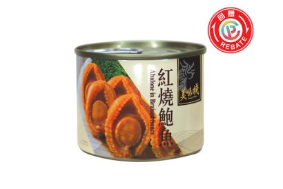 Yummy House Abalone in Braised Sauce (4 pcs) (1 can)