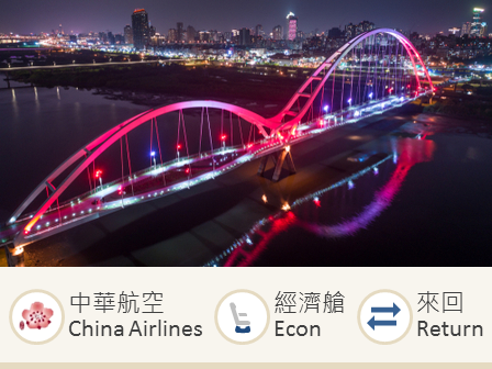 China Airlines Hong Kong-Taipei economy class round trip flight ticket