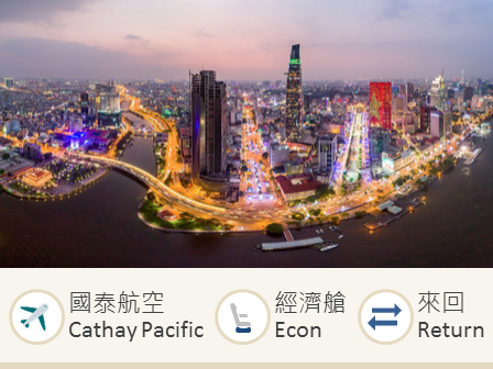 Cathay Pacific Airways Hong Kong-Ho Chi Ming City economy class round trip flight ticket