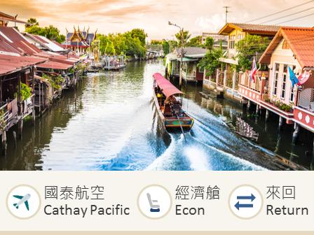 Cathay Pacific Airways Hong Kong-Bangkok economy class round trip flight ticket