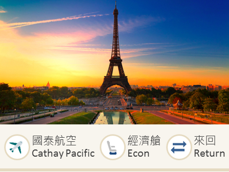 Cathay Pacific Airways Hong Kong-Amsterdam/ Paris economy class round trip flight ticket