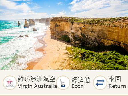 Virgin Australia Hong Kong-Sydney/Melbourne round trip flight ticket