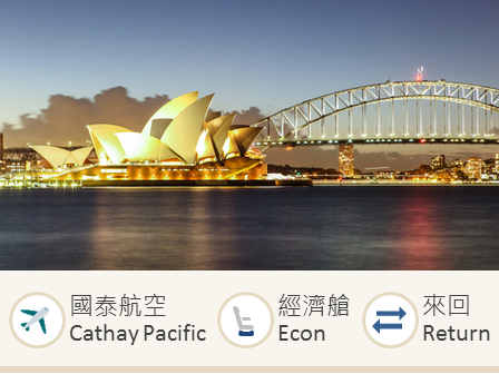 Cathay Pacific Airways Hong Kong - Melbourne / Sydney / Brisbane / Adelaide / Cairns /Perth economy class round trip flight ticket