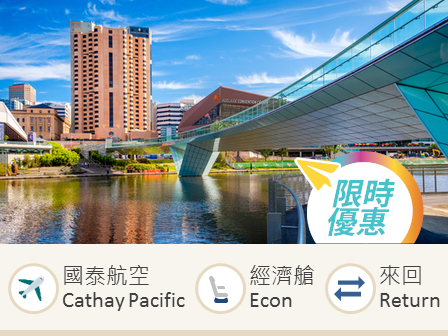 Cathay Pacific Hong Kong- Adelaide / Melbourne / Sydney economy class round trip flight ticket