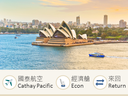 Cathay Pacific Airways Hong Kong - Melbourne / Sydney / Brisbane / Adelaide / Cairns / Perth economy class round trip flight ticket