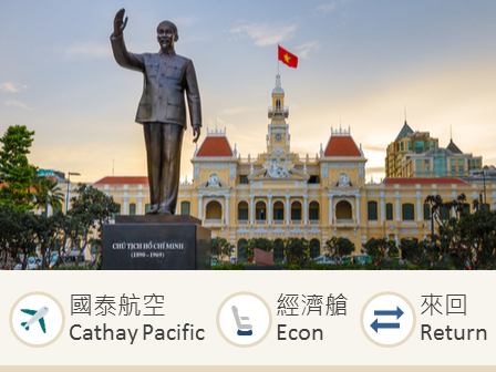 Cathay Pacific Airways Hong Kong-Ho Chi Minh City economy class round trip flight ticket (Special Promotion)