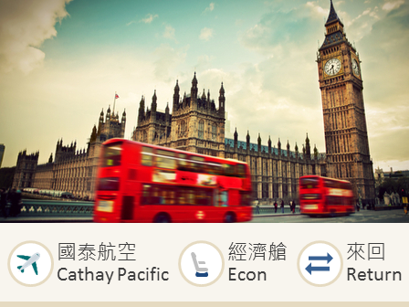 Cathay Pacific Airways Hong Kong – UK & Europe  economy class round trip Student ticket