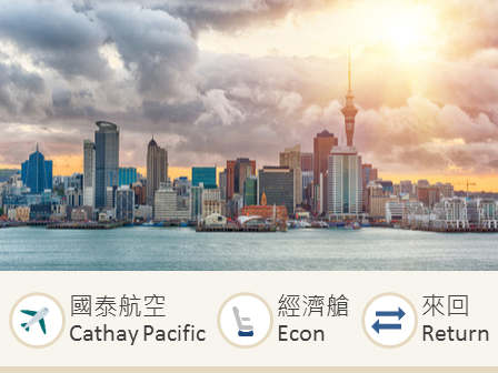 Cathay Pacific Airways Hong Kong – New Zealand (Auckland) economy class round trip Student ticket