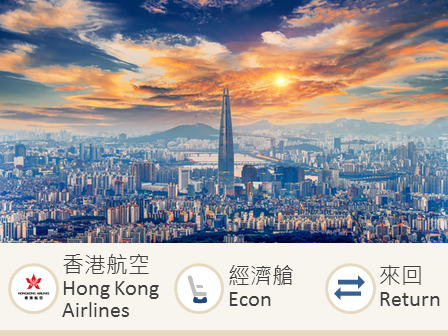 Hong Kong Airlines Hong Kong- Seoul economy class round trip flight ticket