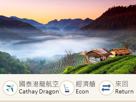 Cathay Dragon Hong Kong- ChiangMai economy class round trip flight ticket