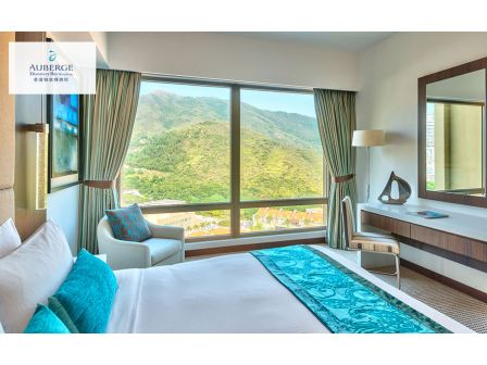 1 night accommodation package at Auberge Discovery Bay Hong Kong