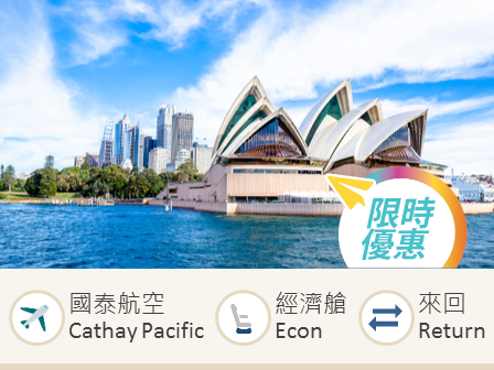 Cathay Pacific Airways Hong Kong-Adelaide / Melbourne / Sydney / Brisbane economy class round trip flight ticket (Early Bird Promo)