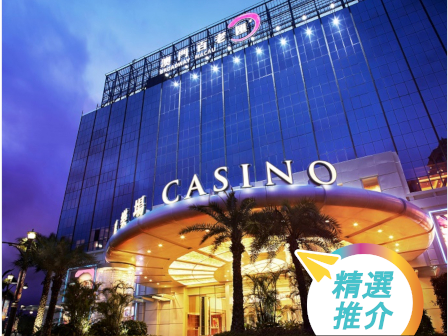 1 night accommodation at BROADWAY MACAU™ (Sep - Dec)