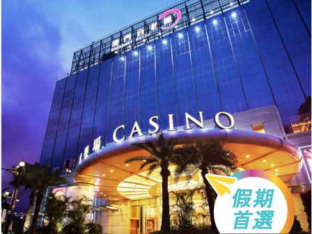 1 night accommodation at BROADWAY MACAU™ (Christmas & New Year Eve)