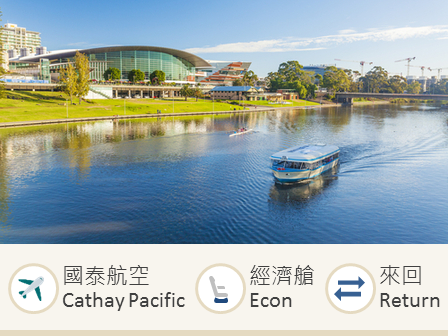 Cathay Pacific Hong Kong-Adelaide economy class round trip flight ticket
