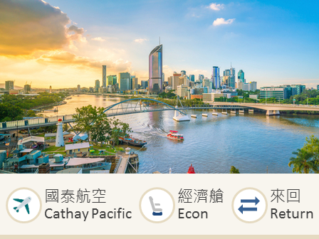 Cathay Pacific Hong Kong-Brisbane economy class round trip flight ticket