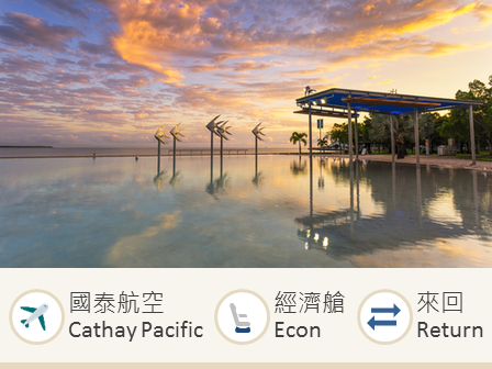 Cathay Pacific Hong Kong-Cairns economy class round trip flight ticket