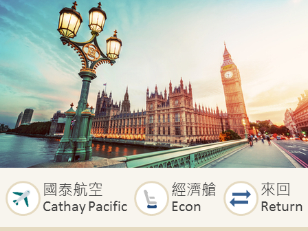 Cathay Pacific Hong Kong-London (Heathrow/Gatwick Airport) economy class round trip flight ticket