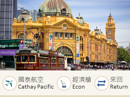 Cathay Pacific Hong Kong-Melbourne economy class round trip flight ticket