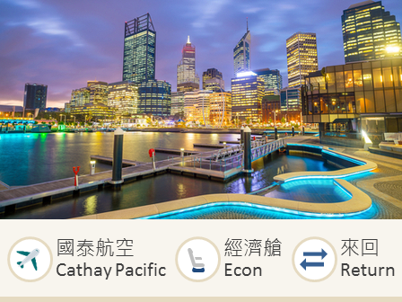 Cathay Pacific Hong Kong-Perth economy class round trip flight ticket