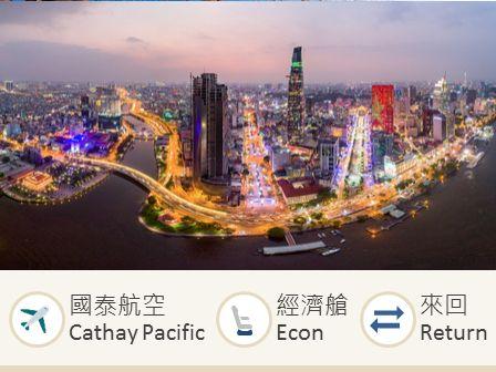 Cathay Pacific Hong Kong- Ho Chi Minh City economy class round trip flight ticket
