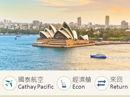 Cathay Pacific Hong Kong-Sydney economy class round trip flight ticket