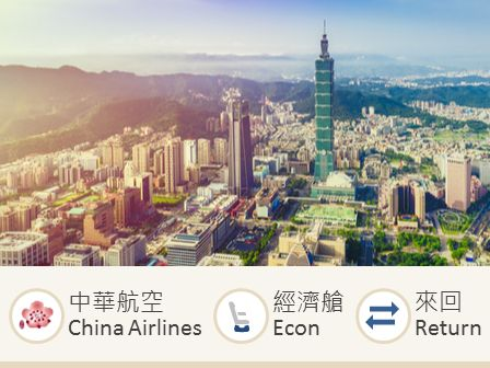 China Airlines Hong Kong- Taipei/Taichung/Tainan/Kaohsiung economy class round trip flight ticket