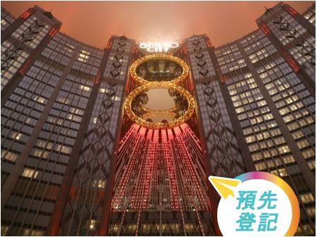 Batman Dark Flight + Golden Reel with Macau round-trip coach ticket Package
