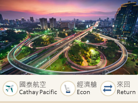 Cathay Airways Hong Kong-Jakarta economy class round trip flight ticket