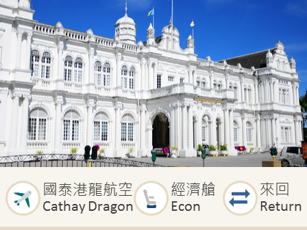 Cathay Dragon Hong Kong- Penang economy class round trip flight ticket