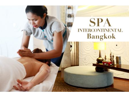 InterContinental Hotel  (Bangkok) Spa